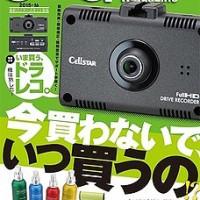 CG201511