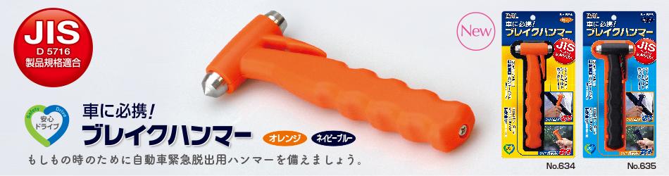 スライダー3