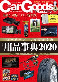 CG202001